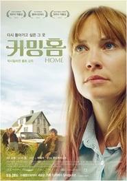 Home (2013) Online Cały Film Lektor PL