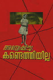 Anweshichu Kandethiyilla (1967)