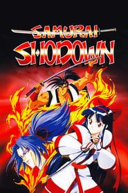 'Samurai Shodown: The Motion Picture (1994)