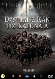 Les Dix guerriers de Gengis Khan