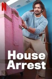 House Arrest – Κατ' Οίκον Περιορισμός
