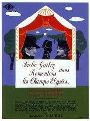 Poster Let's Go Up the Champs-Élysées 1938