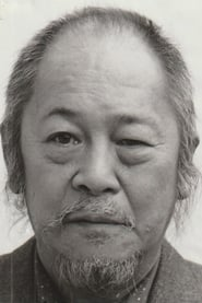 Photo de Victor Wong Grandpa Mori Shintaro