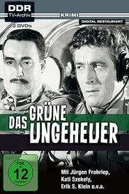Das grüne Ungeheuer 1962
