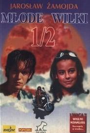 Młode Wilki 1/2 (1998)