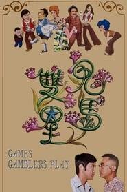 Games Gamblers Play (1974)