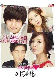 I Love Lee Tae Ri poster