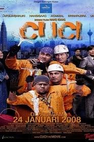 Cuci (2009)