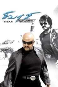 Sivaji The Boss 2007 BluRay UNCUT South Movie Hindi Tamil 600mb 480p 2GB 720p 5.5GB 15GB 1080p