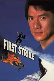 Affiche de Film Police Story 4: First Strike
