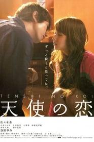 Tenshi no Koi (2009)