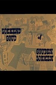 Lokkend Goud of Gouden Lokken