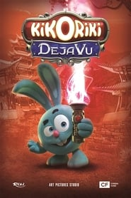 Watch Kikoriki. Deja Vu on Showbox Online