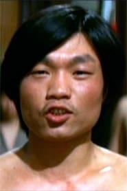 Wong Yiu