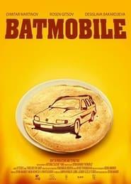 Батмобил 1970