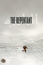 The Repentant (2013)