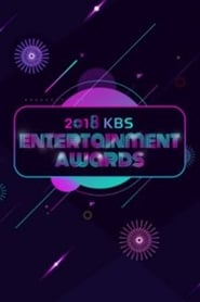 KBS Entertainment Awards (2018)
