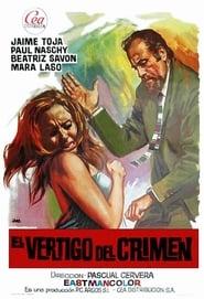 El vértigo del crimen 1970