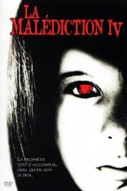 Voir La malédiction IV : L'éveil en streaming complet gratuit | film streaming, StreamizSeries.com