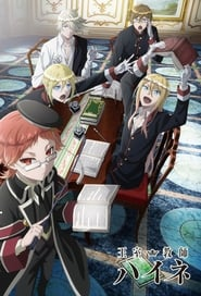 The Royal Tutor streaming vf poster