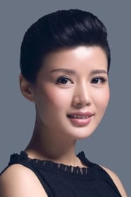 Cheng Su