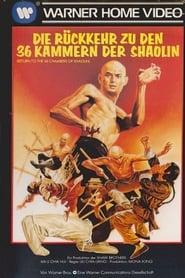 Die Rückkehr zu den 36 Kammern der Shaolin 1980