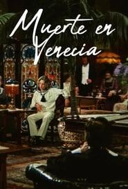 Muerte en Venecia 1971