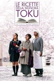 Le ricette della signora Toku (2015)