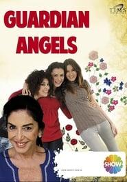 مترجم أونلاين وتحميل كامل Guardian Angels مشاهدة مسلسل
