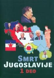 The Death of Yugoslavia 1995