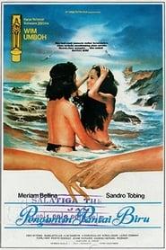 Pengantin Pantai Biru 1983