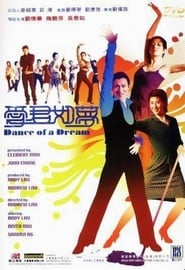 Dance of a Dream plakat