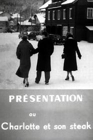 Presentación, o Charlotte y su bistec 1951