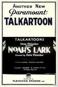 Noah's Lark 1929