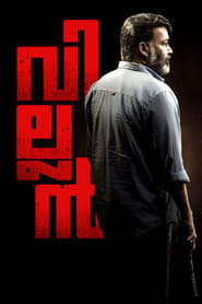 Villain (2017) HDRip Malayalam Full Movie Watch Online Free