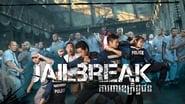 Jailbreak 2017 1