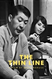 The Thin Line 1966