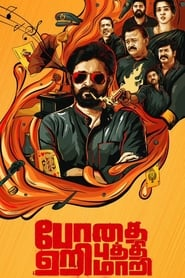 Bodhai Yeri Budhi Maari (2019) Tamil Full Movie Watch Online Free