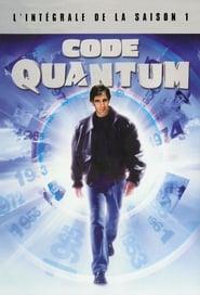 Code Quantum streaming