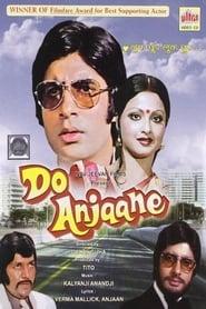 Do Anjaane 1976 Hindi Movie AMZN WebRip