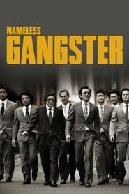 Nameless Gangster (2012) Bluray 480p, 720p