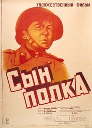 Son of the Regiment (1946)