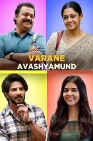 Varane Avashyamund (2020)