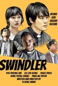 Swindler (2019) poster