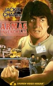 Armas invencibles (Police Story)