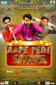 Aape Pein Siyappe (2021) Punjabi HD