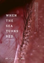 When the sea turns red