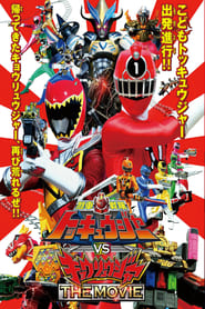 Ressha Sentai ToQger vs. Kyoryuger: The Movie (2015)