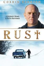 Порча / Rust