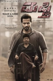 Mufti (2017) Hindi Dubbed & Kannada HDRip 480p & 720p GDrive | BSub